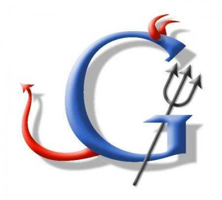 Le piège Google AdSense